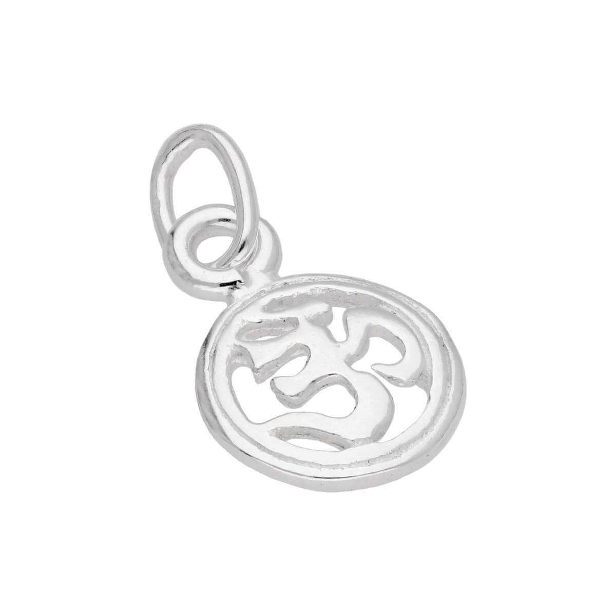 Small Sterling Silver Ohm Charm