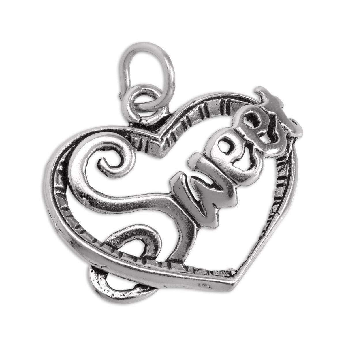 Sterling Silver Open Sweet Heart Charm