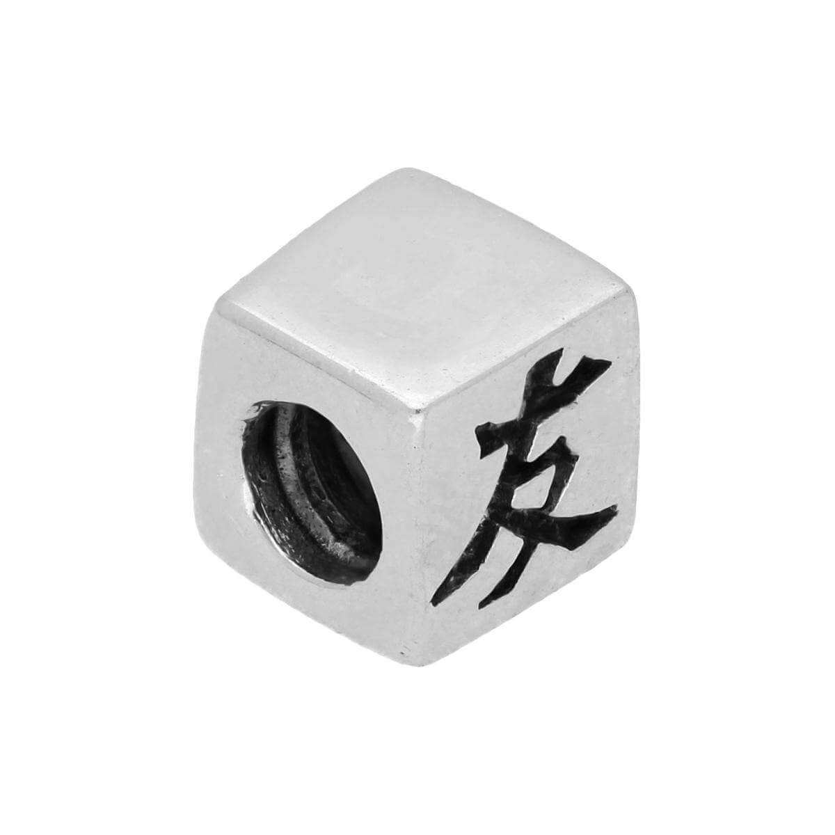 Sterling Silver Chinese Friendship Cube Bead Charm